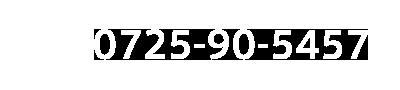 0725905457